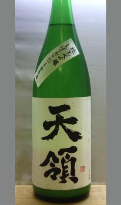 氷点熟成&新酒 優しい芯のある旨味があり切れも良いガス燗ばっちりありの岐阜 天領飛騨ほまれ純米大吟醸活性にごり酒1800ml