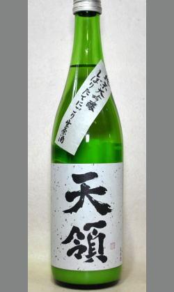 氷点熟成&新酒 優しい芯のある旨味があり切れも良いガス燗ばっちりありの岐阜 天領飛騨ほまれ純米大吟醸活性にごり酒720ml