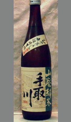 【限定】石川・蔵元に浮遊する自然の乳酸菌をつかったお酒 手取川山廃純米無濾過生詰ひやおろし 720ml