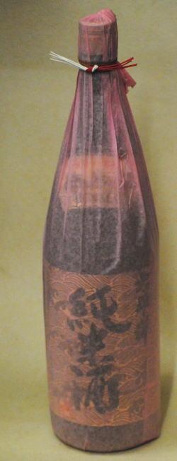お祝い用ボトルワックスペーパー包み(1本につき)