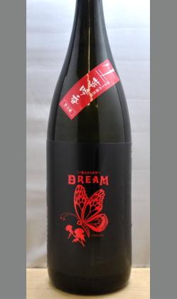 旨味の中に爽やかな酸が息づく食中酒としてもOK 愛知 山崎醸夢吟香DREAM生酒純米大吟醸原酒1800ml
