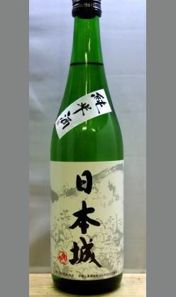 身近にこんなに素敵なお酒が 和歌山 日本城極上純米酒(純米大吟醸)720ml
