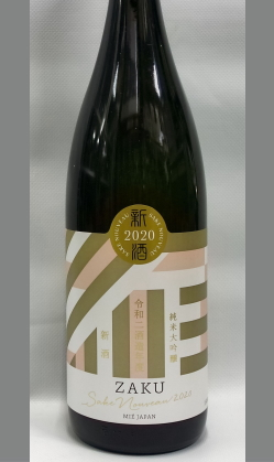 お届け2年11月末から 三重 清水醸造 作純米大吟醸原酒《新酒》1800ml