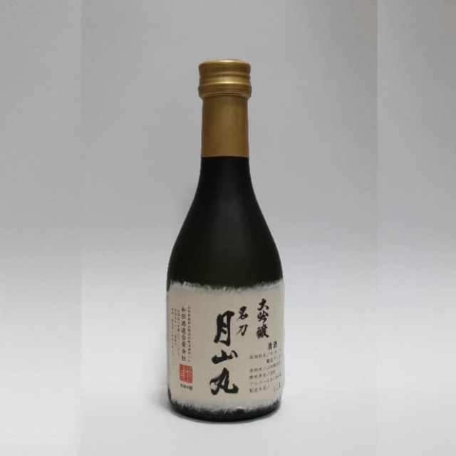 和田酒造/大吟醸あら玉 名刀 月山丸300ml[化粧箱入]