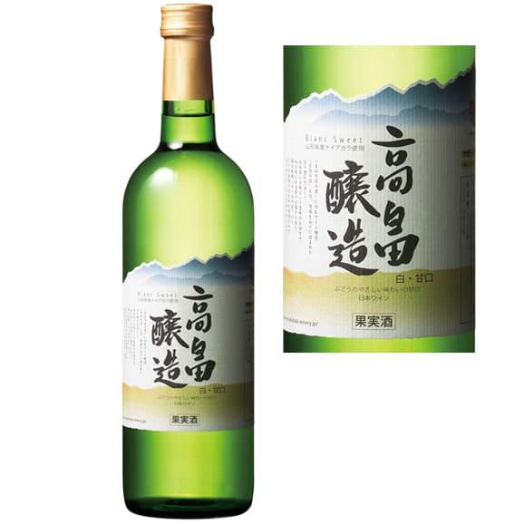 高畠ワイナリー/高畠醸造[白甘口]720ml