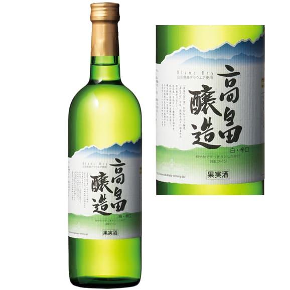 高畠ワイナリー/高畠醸造[白辛口]720ml