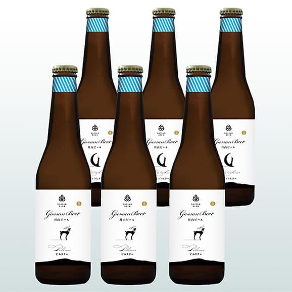 山形の地ビール月山×6本セット