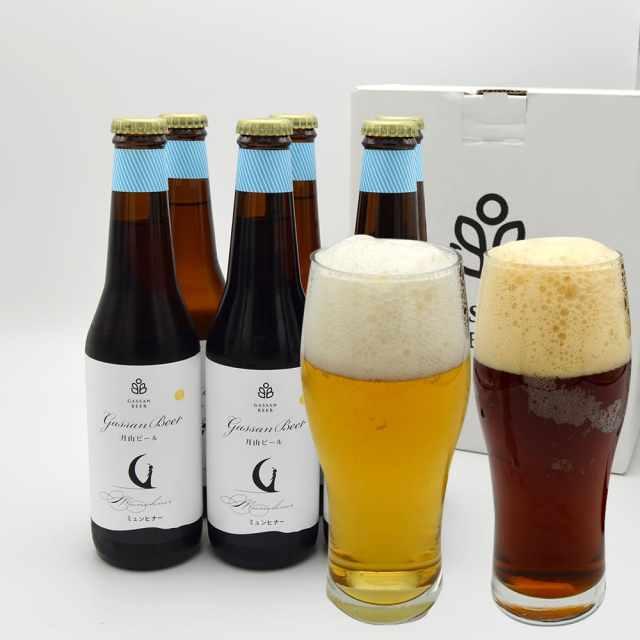 西川町総合開発/月山ビール飲み比べセット(ピルスナー330ml×3、ミュンヒナー330ml×3)[箱入]