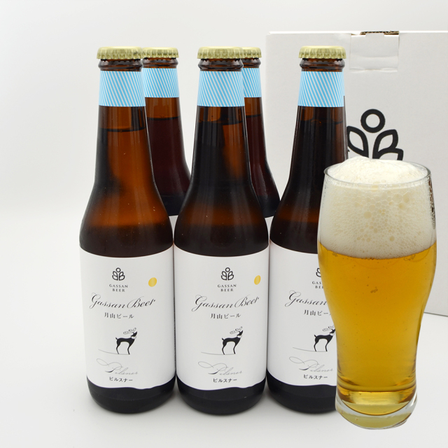 西川町総合開発/月山ビール(ピルスナー330ml×6本セット)[箱入]