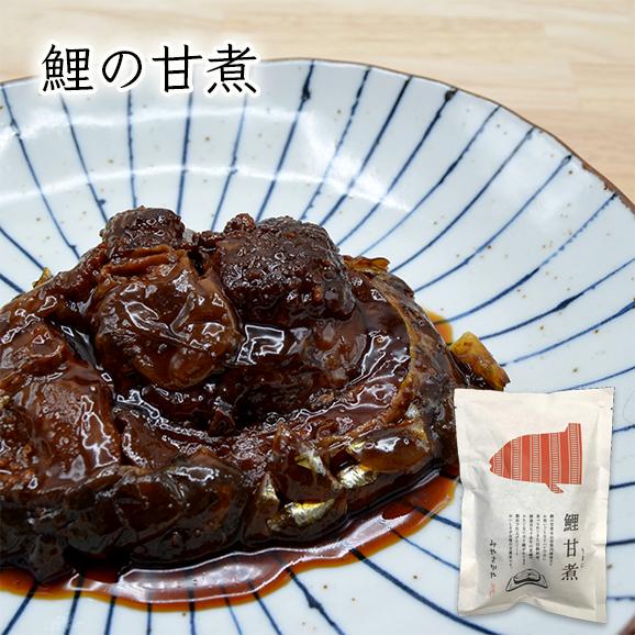 鯉の甘煮(170g×1袋)3袋よりご購入可能