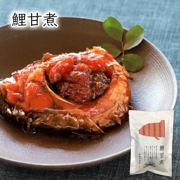 鯉甘煮(170g×1袋)3袋よりご購入可能