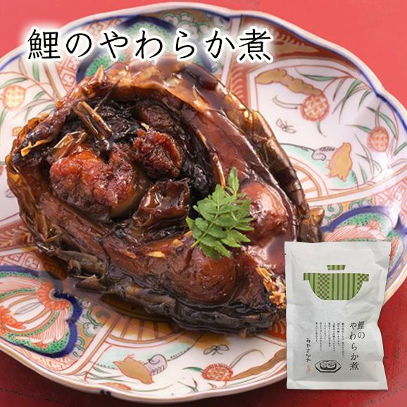 鯉のやわらか煮(140g×1袋)3袋よりご購入可能