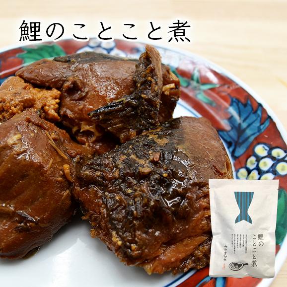 鯉のことこと煮(150g×1袋)3袋よりご購入可能