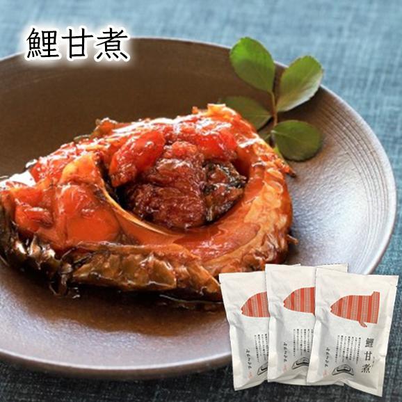 鯉甘煮 3切詰合せ(170g×3袋)[化粧箱入]