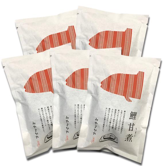 鯉の甘煮(170g×5袋)化粧箱入り