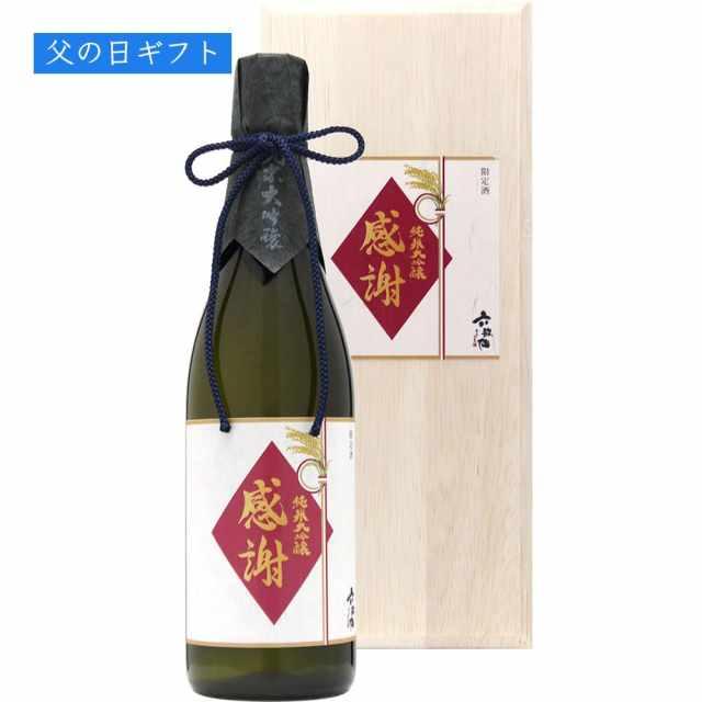 【父の日ギフト】六歌仙/純米大吟醸720ml(感謝ラベル)