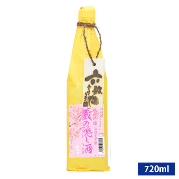 六歌仙/蔵の隠し酒純米吟醸春迎え生酒[720ml]
