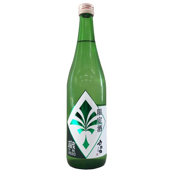 六歌仙/【蔵参観限定】純米大吟醸原酒生酒[720ml]