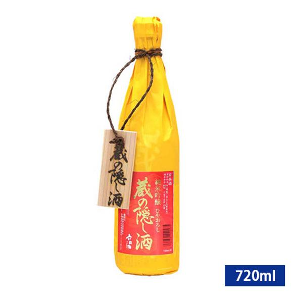 六歌仙/蔵の隠し酒純米吟醸ひやおろし[720ml]