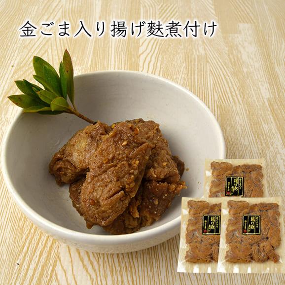 金胡麻入り揚げ麩煮付け[160g×3袋]
