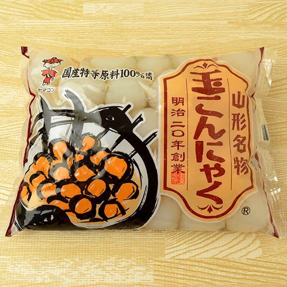 山形名物玉こんにゃく[1kg(約35粒入り)]