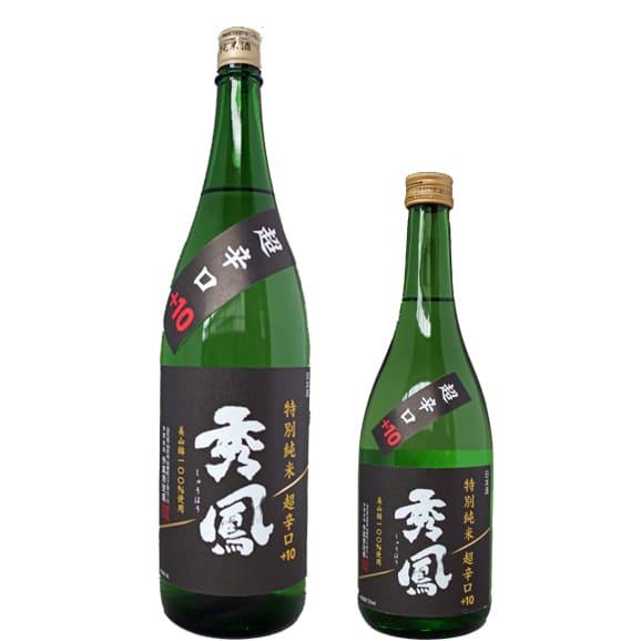 秀鳳/秀鳳特別純米酒 超辛口+10[化粧箱入]