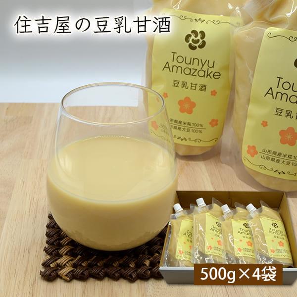 【今だけ送料無料】住吉屋の豆乳甘酒(500g×4本)[箱入]