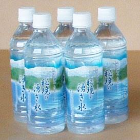 幻の水 秘境の湧き水(500mlペットボトル24本入り)