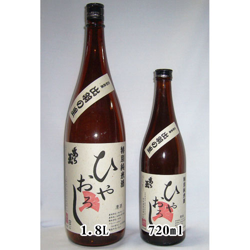 出羽の里 特別純米 あら玉 ひやおろし 1.8L