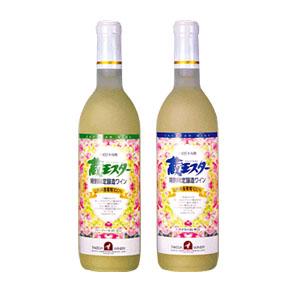 タケダワイナリー特別限定醸造ワイン白2本セット