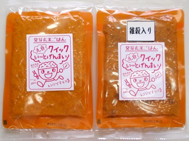 【送料無料】電子レンジで簡単クイックいーとげんまい発芽玄米ご飯と雑穀入ご飯のハーフ&ハーフ