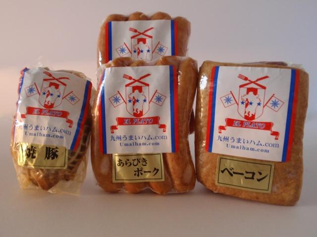 スローライフ工房ベーコン、焼豚、ポークソーセージのプチセット(送料別)9月下旬出荷分