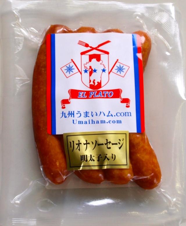 期間限定販売明太子入リオナソーセージ(スローライフ工房)