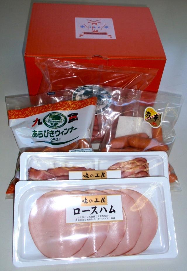 冬の贈物九食スモールセット(送料無料)