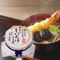 【期間限定】九州産どんこしいたけふくめ煮