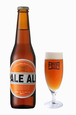 箕面(みのお)ビール ペールエール 330ml瓶 クール便