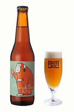 箕面(みのお)ビール おさるIPA 330ml瓶 クール便