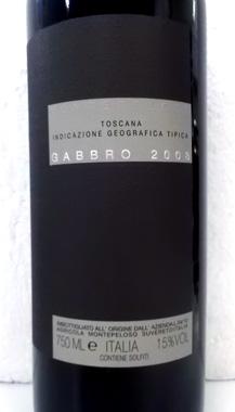 ガッブロ 2008 モンテペローゾ  イタリアン産赤ワイン