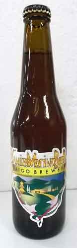 やみぞ森林のビール  シーズンビール 330ml 瓶 クール便
