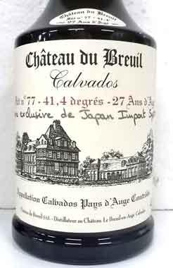カルヴァドス シャトー・ド・ブルイユ 27年  Chateau du Breuil