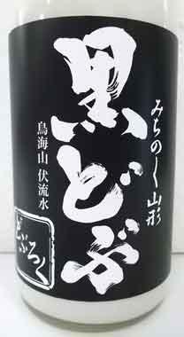 どぶろく 黒どぶ 720ml 酒田発酵 クール便