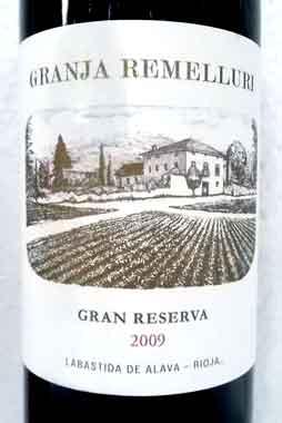 レメユリ グラン・レセルヴァ 2009 Remelluri  Gran Reserva  スペイン赤ワイン
