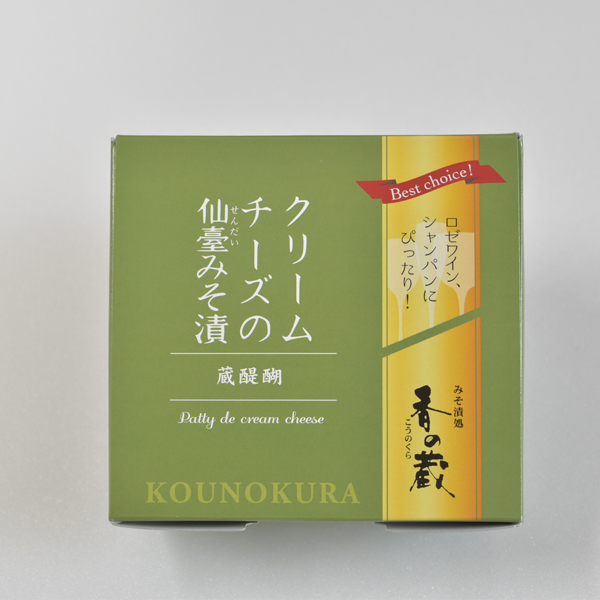 香の蔵 蔵醍醐 クリームチーズの仙臺みそ漬 35g