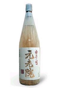 白玉醸造焼酎 「元老院」25度 1,8L