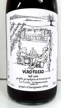 レ・コステ ルスティコーネ 14/16  Le Coste イタリア産赤ワイン クール便