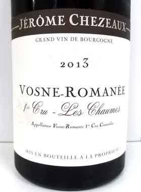 ジェローム・シェゾー ヴォーヌ・ロマネ レ・ショーム 2013 フランス産赤ワイン