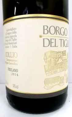ボルゴ・デル・ティリオ コッリオ・フリウラーノ イタリア産白ワイン