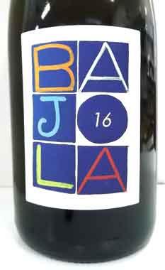 バイヨラ ビアンコ・バイヨラ  イタリア イスキア島産白ワイン クール便