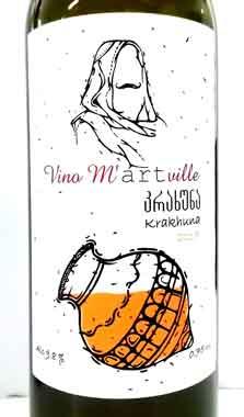 ヴィノ・マルトヴィレ クラフナ ジョージア産白ワイン クール便