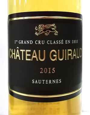 シャトー・ギロー ハーフボトル 2015 Guiraud フランス産貴腐ワイン